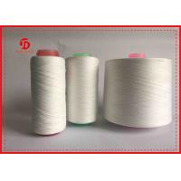 High Tenacity Spun Polyester Thread , 40/2 50/2 60/2 Industrial Sewing Threads Manufactures