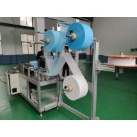 China Fully Automatic Sheet Mask Making Machine With Aluminum Alloy Board on sale
