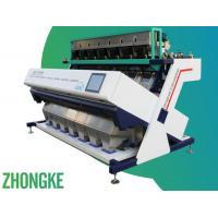 China Automatic Cashew Nut CCD Color Sorter Machine Intelligent Dehydrated Onion on sale