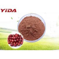 Food Grade Red Bean Fiber Powder For Weight Loss For Daily Use Reduce Edema Manufactures
