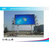 SMD2727 Outdoor Advertising LED Display , Large Outdoor LED Display Screens Manufactures