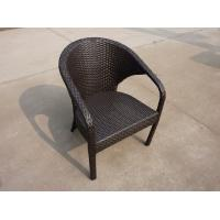 China all weather wicker chair on sale