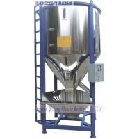 China 500KG 4KW Stainless Steel Plastic Mixer Machine For Plastic Granules Mixing on sale