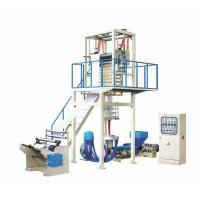 Zhejiang Vinot Selling Low - Density Polyethylene Film Blowing Machine Multi Function Model No. SJ50 Manufactures