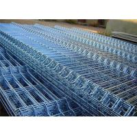 China Galvanized and PVC Coating Welded Wire Fence Mesh Panel for Building and Safe Guard on sale