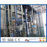 Quality Industrial Drink Production Beverage Production Line With Beverage Processing Technology for sale