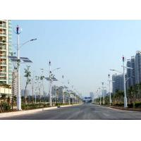 24V Off Grid Solar And Wind Kits Anti - Corrosion Residential Vertical Wind Turbine Manufactures