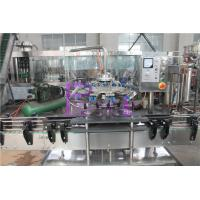 Fully Automatic Glass Bottle Washing Machine Industrial Rotary Bottle Washer 2000BPH Manufactures