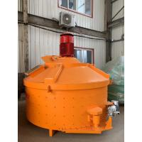 China Low Energy Consumption Planetary Cement Mixer Compact Pmc330 Simple Structure on sale