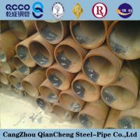 Buy cheap carbon steel butt weld seamless pipe fittings from wholesalers
