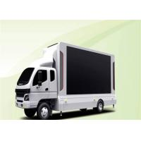 Wterproof P10 Truck Mobile Led Billboard Screen For Outdoor Advertising Manufactures