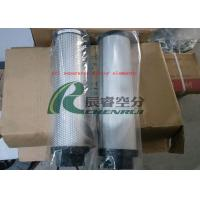 China Oil Separator Air Separator Generator Spare Parts Filter Elements on sale