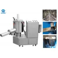 One Shaft Cosmetic Powder Mixer , 10KGS Capacity CE Standard / 2800RPM Manufactures