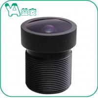 IP Camera Lens HD 5 Million For Car Driving Safe High Quality Manufactures