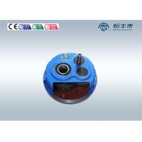Mining Helical Gear Reducer Motor For Vetical Mixer and belt conveyor Manufactures