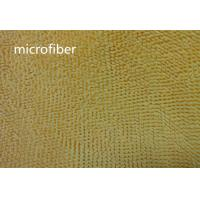 Microfiber 550gsm Yellow 150cm Width 100% Polyester Small Chenille Fabric Manufactures