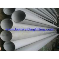 Buy cheap Super Duplex Pipes SS Seamless Tube A789 A790 Gas and Fluid Industry from wholesalers