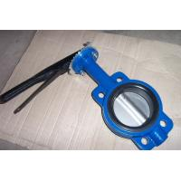 Easy installation and maintenance one shaft with pin Wafer Butterfly Valve Manufactures