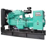 Low Fuel 150kva 120kw Diesel Generator Set , Genset Diesel Generator With With Cummins Engine Manufactures