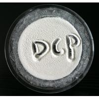 High quality dicalcium phosphate DCP with purity 18% for animal fodder Manufactures