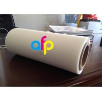 Glossy / Matte Roll Laminating Film For Laminating / Printing PET Material Manufactures
