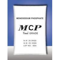 High quality 22% Monocalcium Phosphate MCP animal feed additives made in china Manufactures