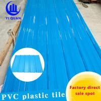 Pvc Roof Tiles Corrugated Heat Resistant Sound Resistant Pvc Roof Sheet Manufactures