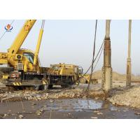 China Advanced Technology Vibro Piling Contractors BJV150E-377 ISO 9001 2015 Approved on sale