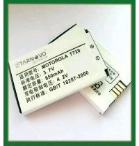 China Motorola Battery on sale