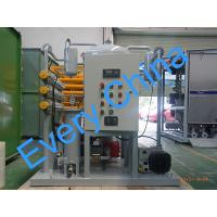 China Supplier Double Stage Vacuum Transformer Oil Centrifuge Machine Manufactures