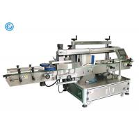 Buy cheap Automatic Round Bottle Flat Labeling Machine Multifunction High Speed Labeller from wholesalers