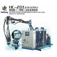HeCheng HC-201 pu high pressure foaming machinery Manufactures