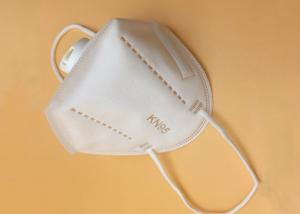 Adult Earhook Type Disposable Kn95 Foldable Mask Anti Dust Manufactures