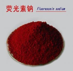 China Fluorescein Disodium salt on sale