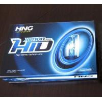 Xenon HID Conversion Kit (DSF4885) Manufactures