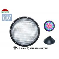 GX16D base aluminum AC 12V RGB switch ON / OFF control 18W PAR56 LED pool light Manufactures