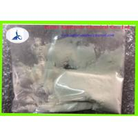 CAS 139755-83-2 Male Enhancement Steroids Sildenafil Powder 1-2KG / Pack  25KG/ Pack Manufactures