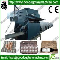 automatic egg tray making machine with good compete(FC-ZMW-3) Manufactures