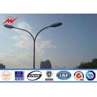 China 8 M Hot Dip Galvanized Q345 Street Light Poles Outdoor With Double Arm on sale