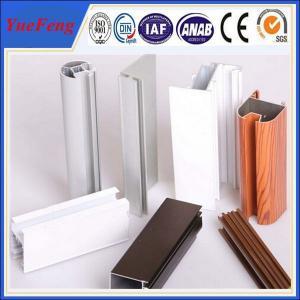 aluminum profile section producting line , polyamide insulation aluminum profile factory Manufactures