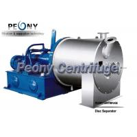 Buy cheap Pusher Type Two Stage Chemical Centrifuge For Crystal Particles Dewatering Machine from wholesalers