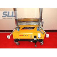 China Yellow / Silver Automatic Wall Painting Machine , Wall Plastering Equipment Fast Speed on sale