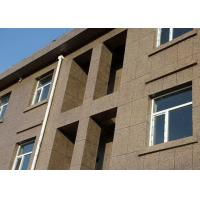 China Sand Natural Stone Spray Paint , Stone Spray Paint Outdoor ISO Certification on sale