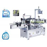 Multi Function Bottle Labeler Labeling Machine / Juice / Cosmetic / Pharma Manufactures