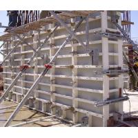 China construction concrete wall formwork on sale