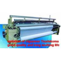 China Water Jet Loom (CLJ) on sale