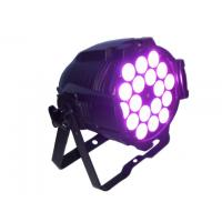 Quality Sound Activated Colorful Dj Moving Head Lights , DMX 512 LED Par Can Lighting for sale