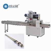 China Horizontal Flow Wrap Machine for Quick Parameter Setting Cigarette Holder on sale