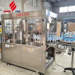 PET Round Bottle Hot Melt Glue Labeling Machine Manufactures