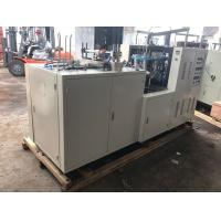 Quality One Side PE Disposable Paper Cup Making Machine Speed 60-70 Multi - Station for sale